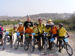 Samson Riders Bicycle Club 